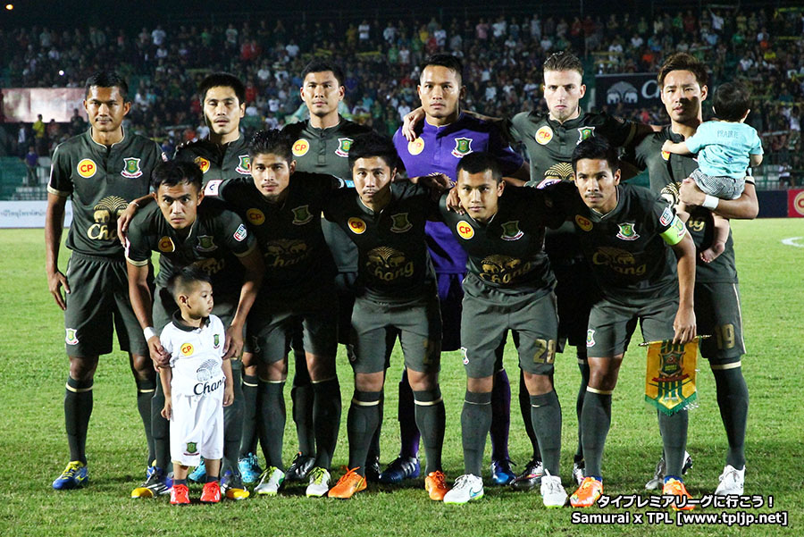 Army United set 2015