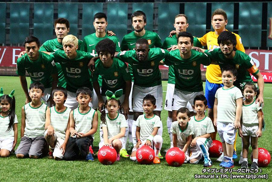 Bangkok Glass FC set 2015