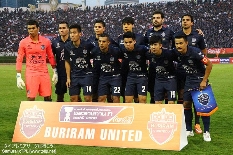 Buriram United set 2015