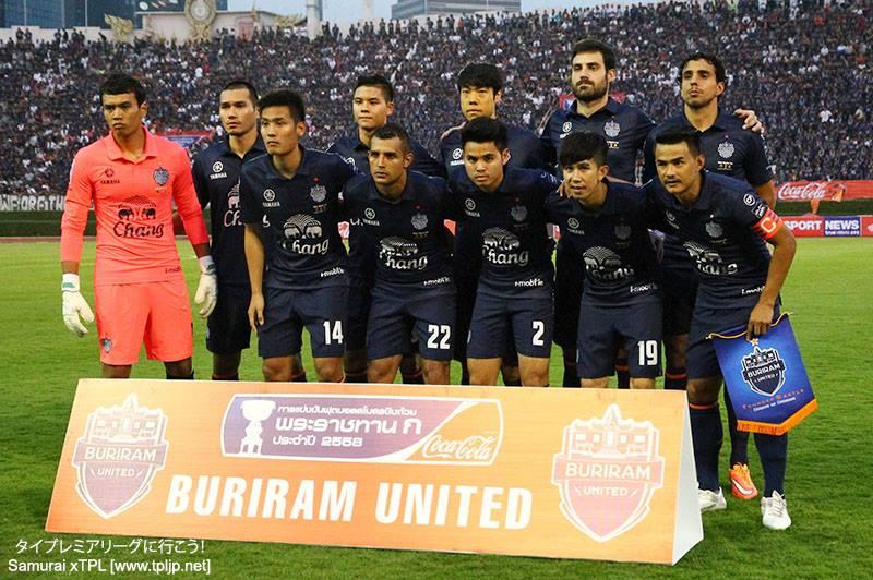 Buriram United set 2015