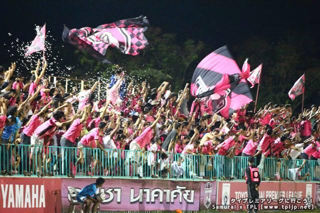 Chainat FC fan 2014