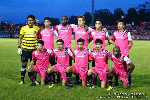 Chainat FC set 2014
