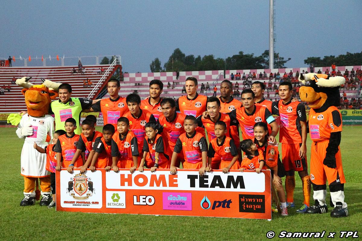 Sisaket FC set