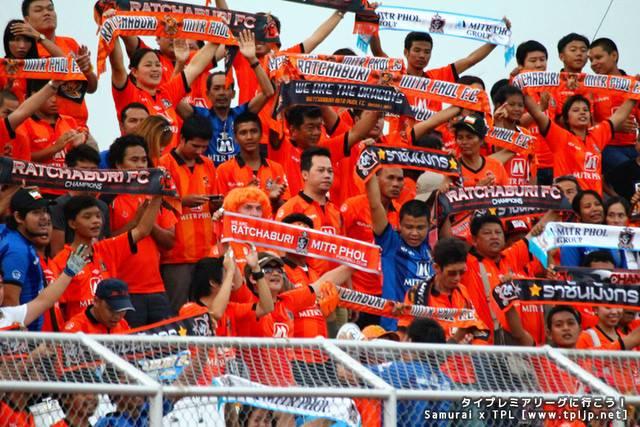 Ratchaburi FC fan