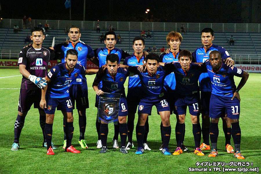 Ratchaburi FC set 2015