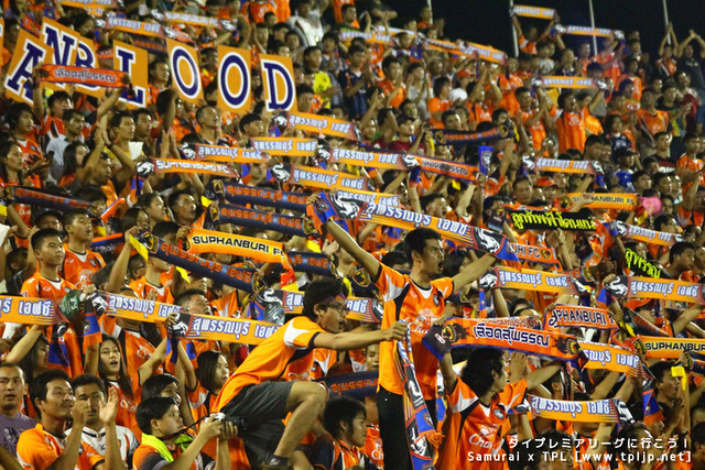 Suphanburi FC fan