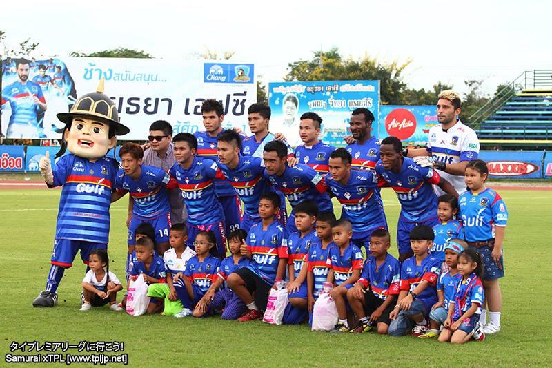 Resultado de imagem para Ayutthaya FC