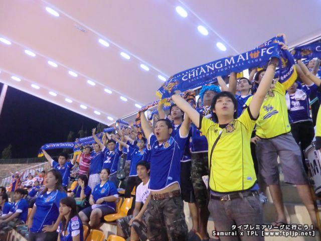 Chiangmai FC fan