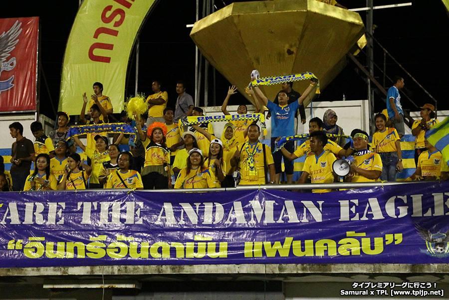 Krabi FC fan