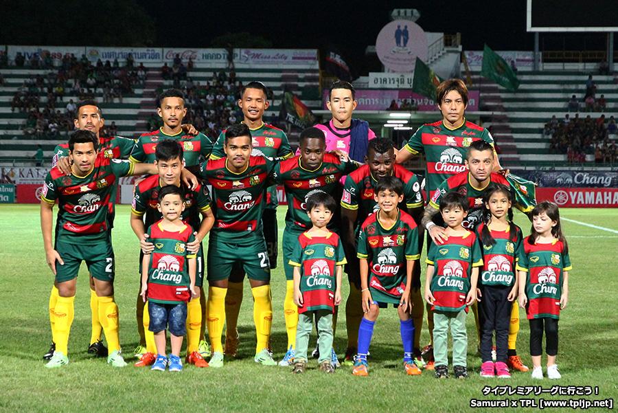 Phuket FC set 2015