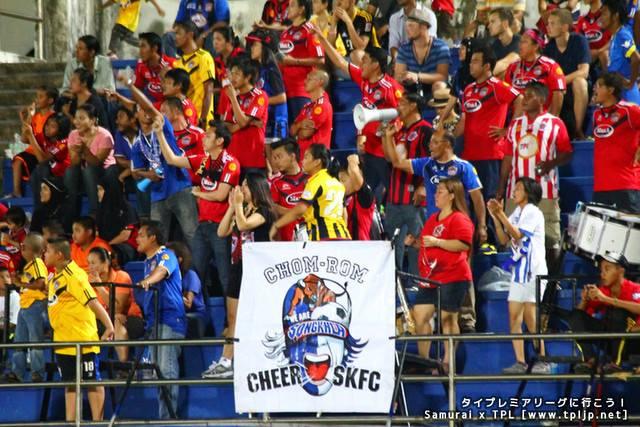 Songkhla Utd fan