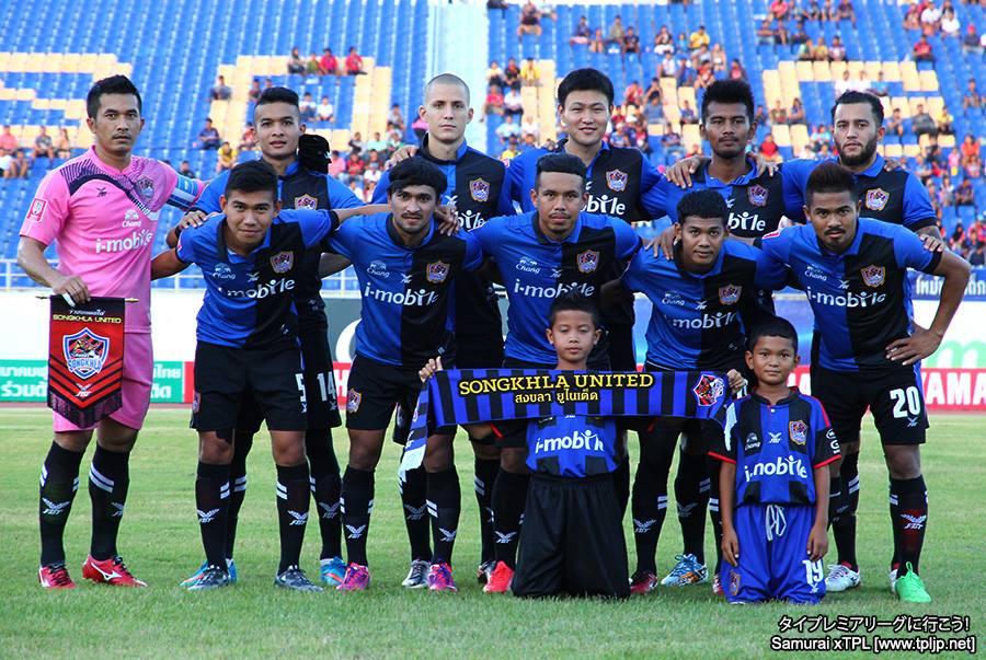 Songkhla Utd set 2015