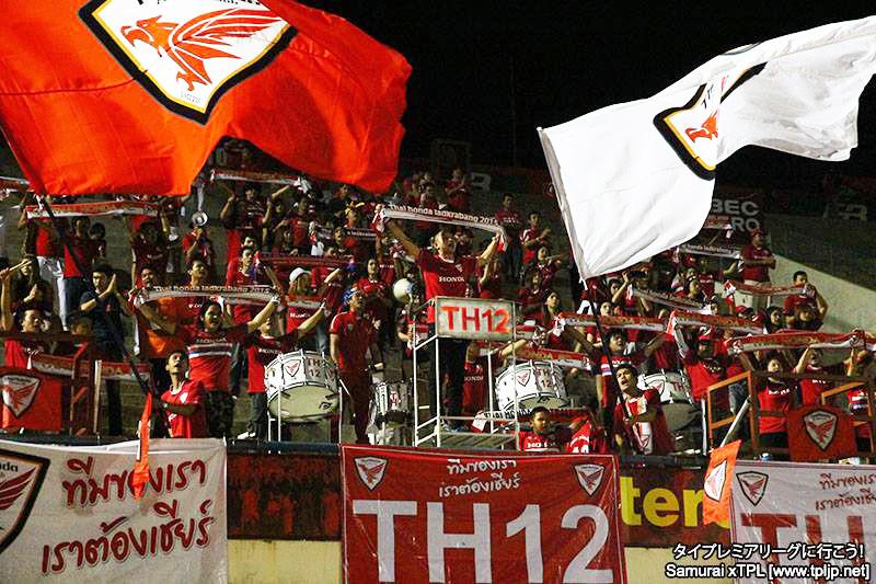Thai Honda fan 2015