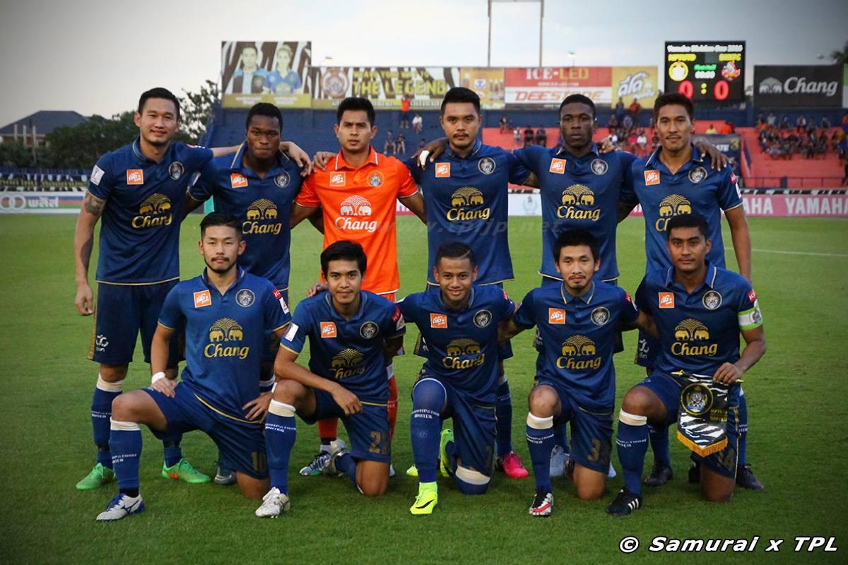 PG Nakhonoathom vs Bangkok FC 2016