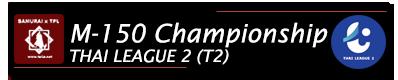 Thai League T2 M-150 Championship