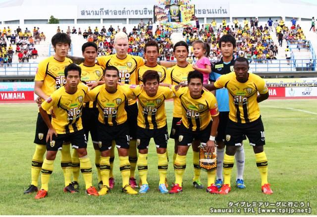 Khonkaen FC 2013