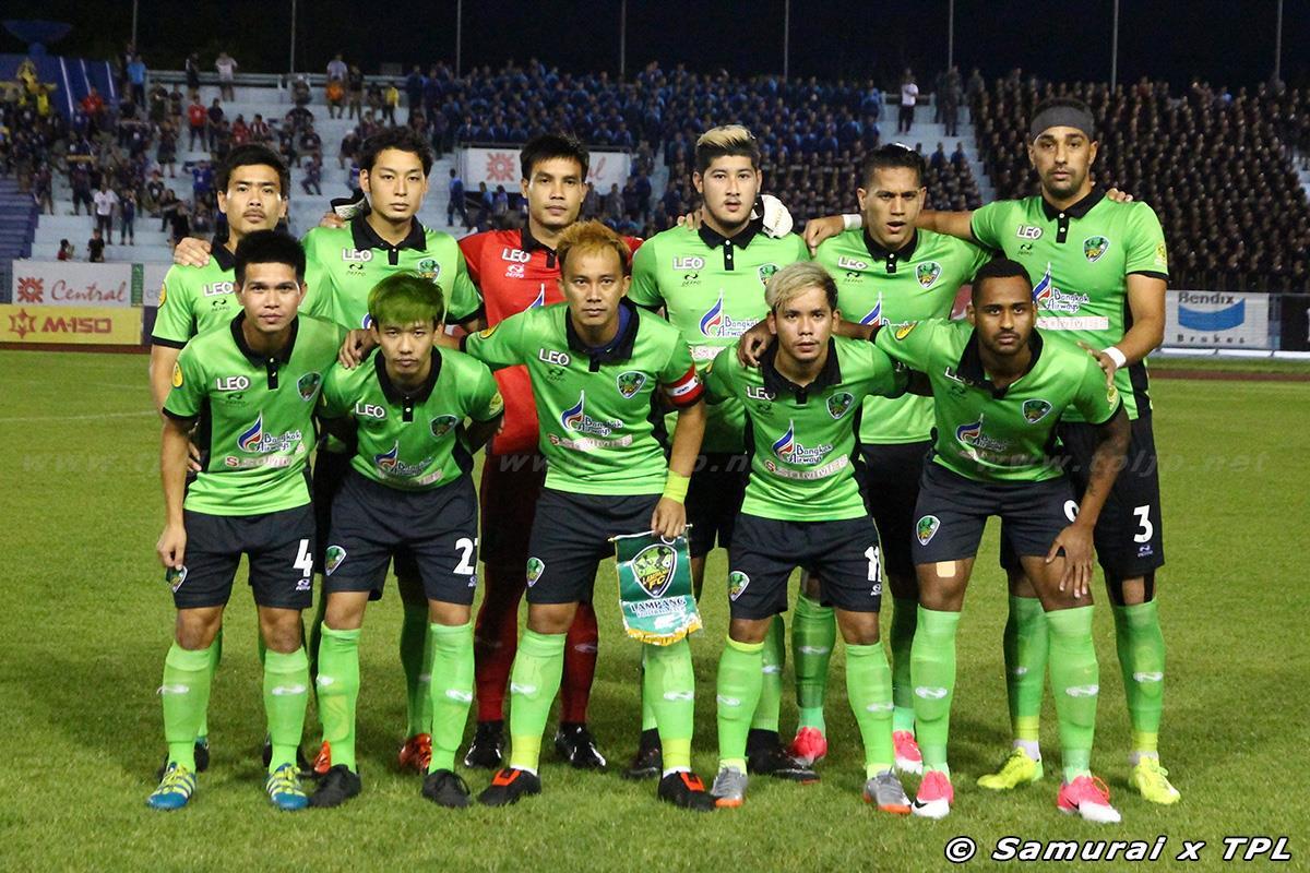Lampang FC 2016