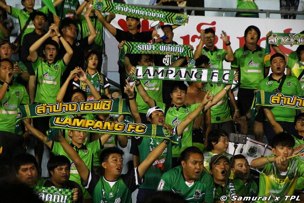 Lampang FC fan 2016