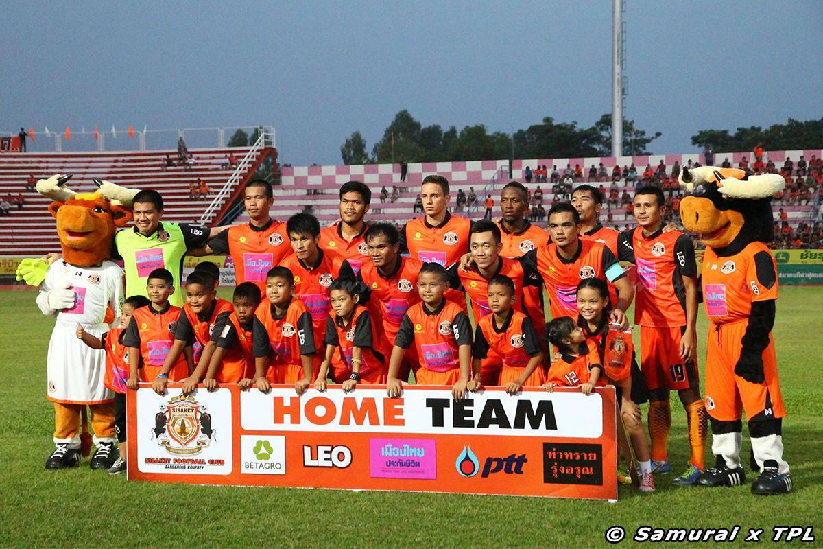 Sisaket FC 2016