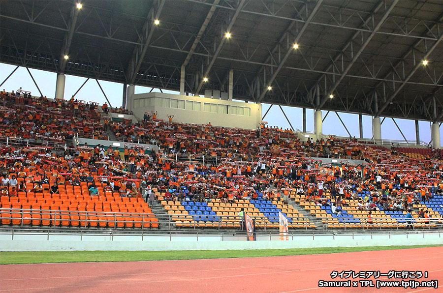 Nakhonratchasima FC fan