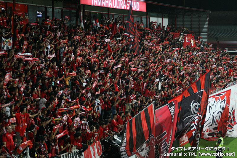 SCG Nuangthon Utd fan
