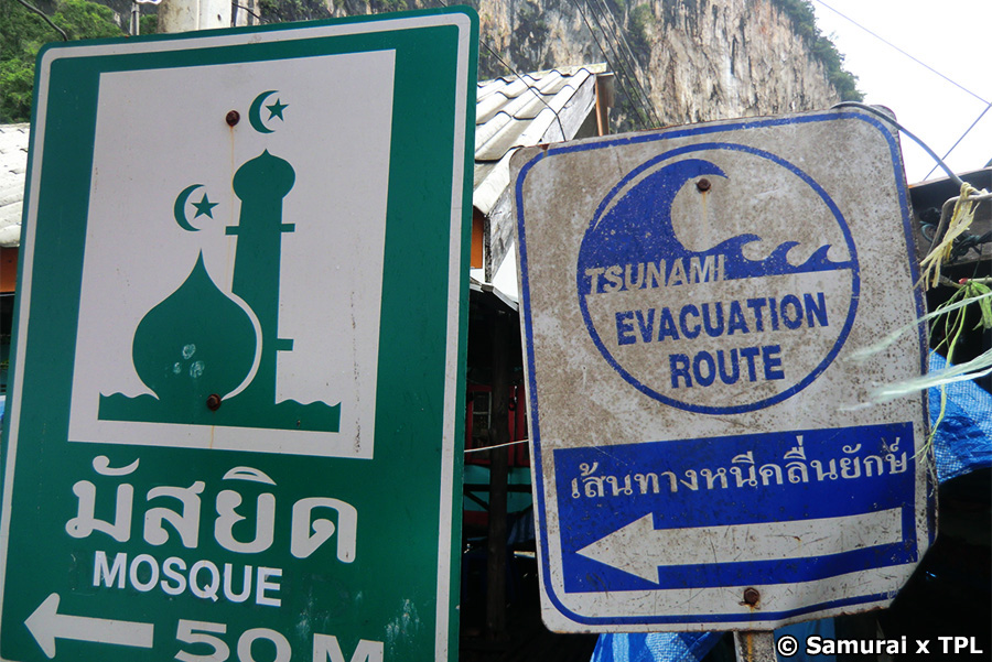 thai_football_journey_5 (11)
