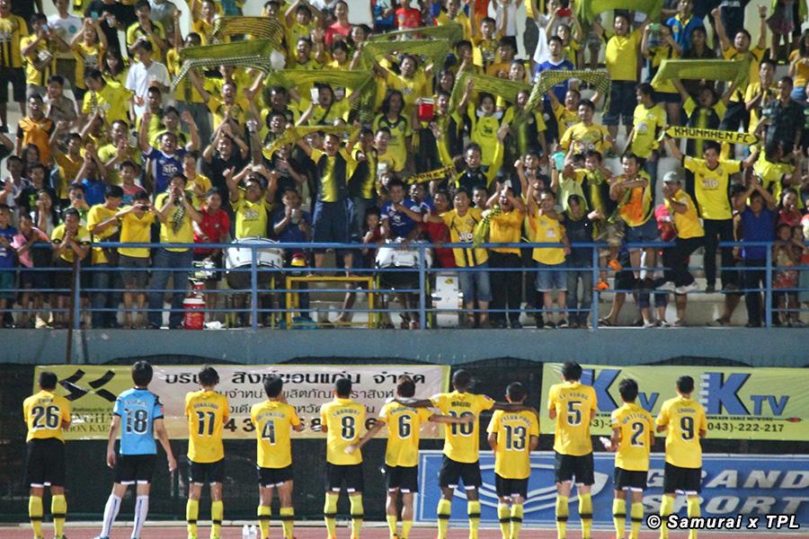 Khongkaen FC news