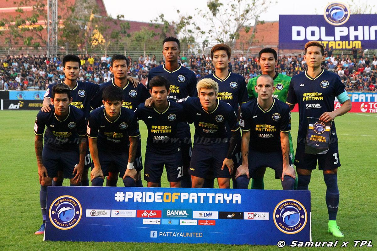 Pattaya Utd 2017