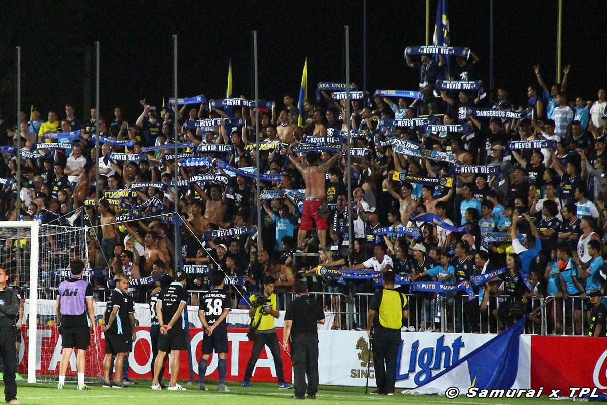 Pattaya Utd set 2017